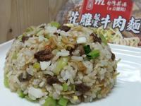 台酒花雕酸菜牛肉麵酒香拌飯 台酒創意料理