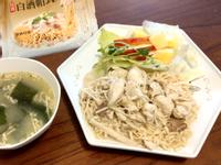 白醬雞肉菇菇麵【台酒白酒帕式達】