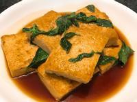 塔香煎豆腐~全素