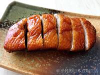 【香港美食】簡易家庭版廣東脆皮燒鴨胸