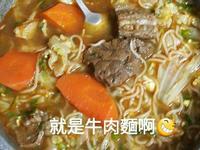 簡易版的牛肉湯