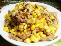 ㄚ曼達的廚房~沙茶玉米肉絲