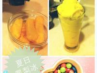 夏日幸福冰品芒果鳳梨冰