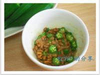 熱夏逃離廚房的簡單不敗料理-秋葵涼拌納豆