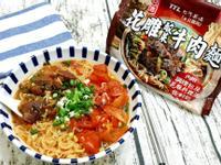 蕃茄酸菜牛肉麵