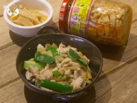 【飯友食品】香筍炒雞絲