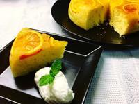 柳橙翻轉蒸蛋糕