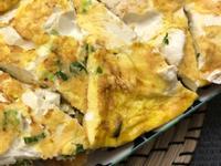 孕婦小菜:豆腐蛋餅