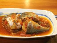 化骨茄汁鯖魚