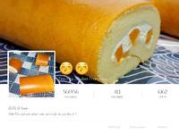 芒果蛋糕捲