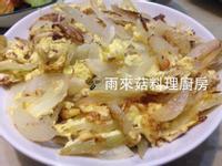 家常菜🥘洋蔥炒蛋