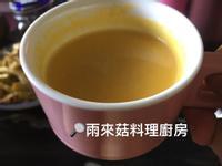 家常菜🥘南瓜濃湯
