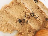 香蕉花生巧克力葡萄乾冰淇淋(免冰淇淋機)