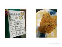 清爽絲瓜蔬果煎餅