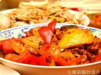 彩椒豆瓣炒蛋片