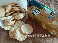 下午茶零嘴首選-黑胡椒薄脆小圓餅