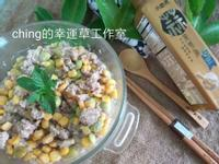 電鍋料理─鮮蔬蒸肉餅