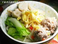 ㄚ曼達的廚房~蔬菜丸子湯麵