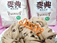 捲豆麵包(無可可粉)【麥典麵包專用粉】
