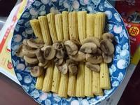 奶香玉米筍洋菇【奶素】