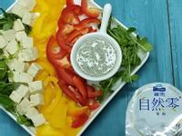 五色彩虹沙拉~低卡低醣優酪料理