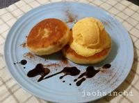 尹食堂甜點🍭【#韓國糖餅】🍭