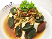 涼拌榨菜皮蛋豆腐