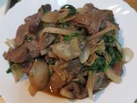 洋蔥塔香牛肉