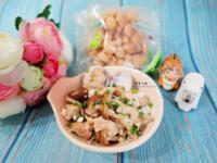 菇菇栗子雞肉炊飯【好菇道親子食光】