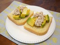 鮪魚酪梨沙拉吐司。簡易營養早餐