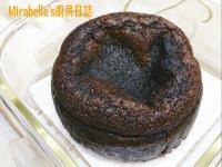 ★濃厚巧克力半熟蛋糕★