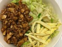 雜醬(麵)