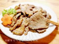 超Juicy五香煎肉排