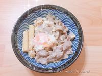 日式壽喜燒豬肉丼