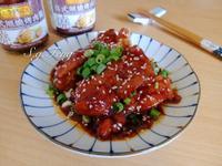 日式照燒雞腿肉