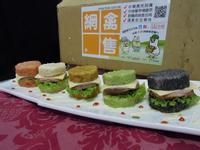 彩虹櫻桃鴨胸堡:show拿手菜,總獎金超過46,000元徵文活動