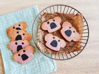 【無尾熊】免壓模造型餅乾