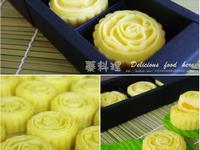 玫瑰綠豆糕~地瓜口味