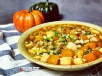 南瓜麻婆豆腐