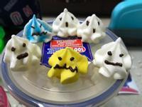 萬聖節幽靈馬林糖 蛋白糖