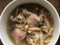 萬用鍋 免顧火的百菇雞湯