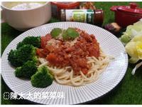 義式蕃茄肉醬麵(肉醬速成法)