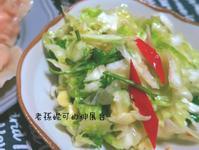 涼拌高麗菜