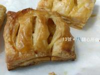 酥皮蘋果派