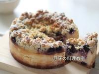 藍莓碎石蛋糕