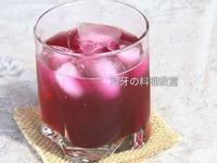 紅紫蘇の粉紅氣泡