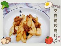 快手料理~香炒肉片茭白筍