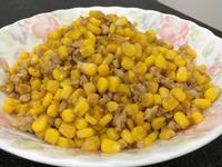 絞肉炒玉米