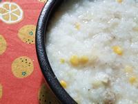 超簡單電鍋魚粥(發奶食譜)