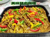 水波爐炒豬肉咖哩